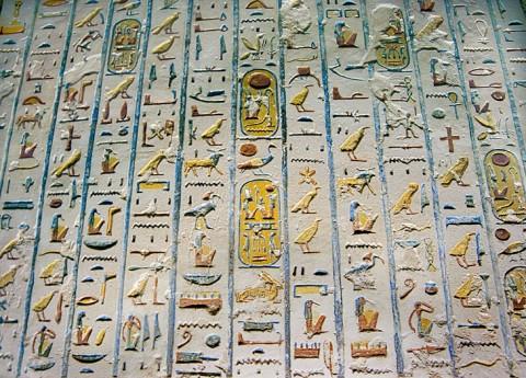 egypt_historicalsites23.jpg